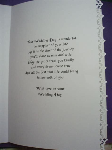 #4    .verse of wedding card  .see also #5   Gift