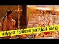 History Of Navratri, Navratri History, Story Of Navratri in Tamil