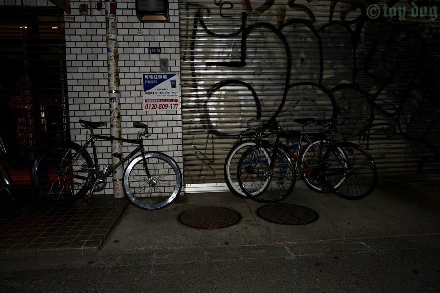 bikes - 13