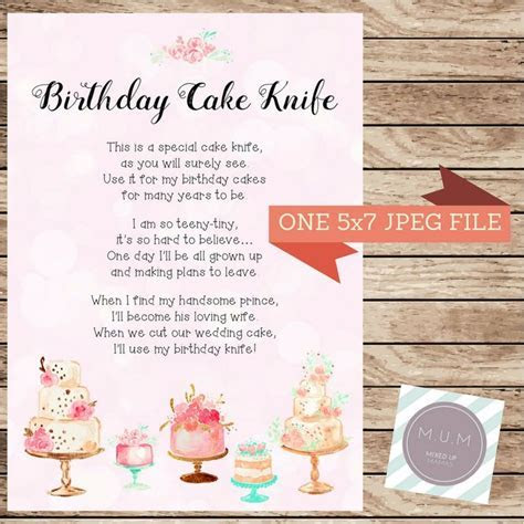 Birthday Cake Knife Poem, First Birthday Gift, Cake Cutter