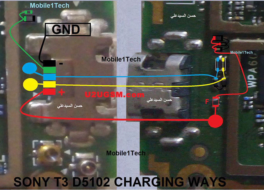 sony t3 charging solution jumper ways