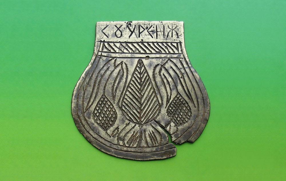 Найдены артефакты Ведической Руси
