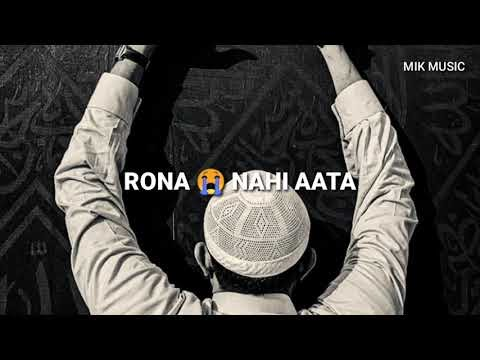 🥀🌺Ramzan ka Teesra Jumma mubarak   🌺🤲Ramzan mubarak  Jumaa Mubarak Status   Mik music   2020