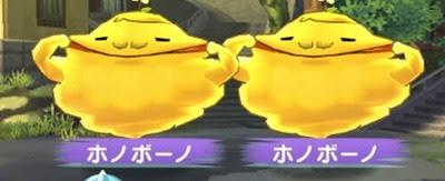 妖怪ウォッチぷにぷに ホノボーノの入手方法cランク妖怪 ガシャ
