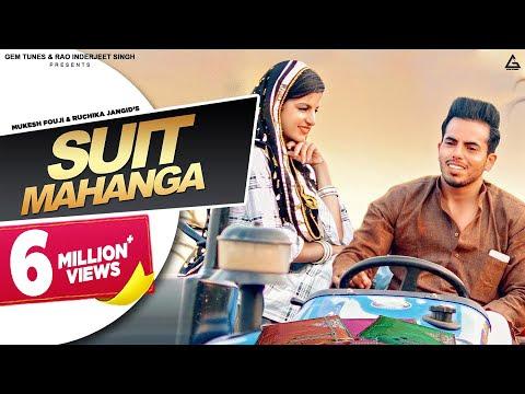 Suit Mahanga  haryanvi song download – Mukesk Fouji – Ruchika Jangid