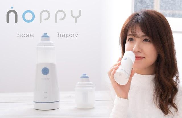 【大人/小朋友都合用】鼻腔清潔好輕鬆!NOPPY 噴霧式電動鼻孔清潔器