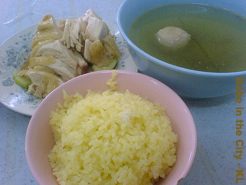 Kai Yong - Chicken Rice
