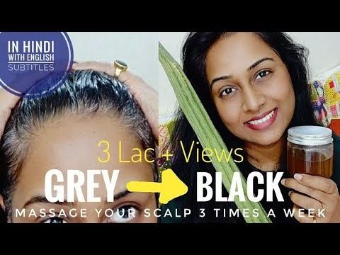 Reverse GREY Hair into BLACK Permanently -TORAI / TORI Oil - Ayurvedic