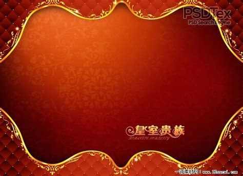 15 Gold Background PSD Images   Gold Burst Background Free