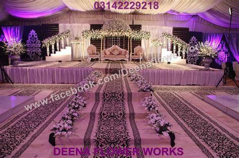 an islamic wedding decor   wedding ideas   Wedding