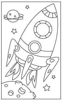 Uzay Ve Gokyuzu Etkinlikleri 10 Okul öncesi Etkinlik Faliyetleri
