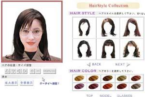 髪型300種類以上! 髪型シミュレーション esalon Google Play