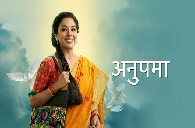Anupmaa 19 october written Update :अनुपमा ने नवरात्रि पर बुलाया अनुज को घर