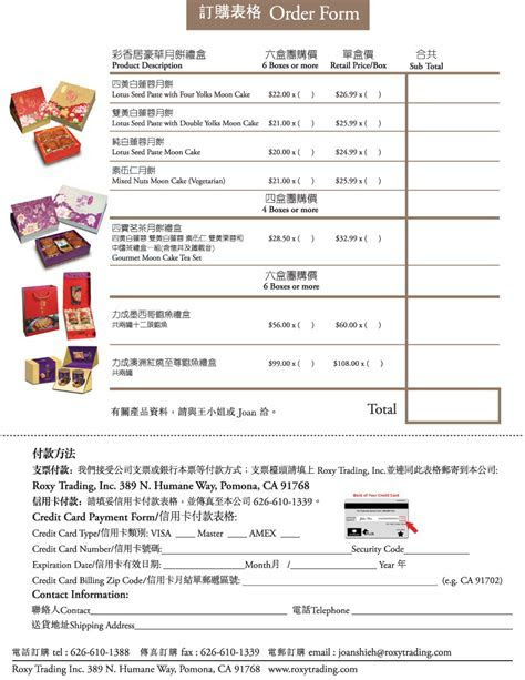 Costco Order Form Cake Ideas and Designs
