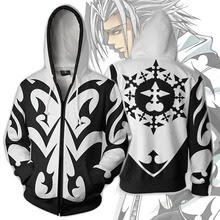 Buy Xemnas Cosplay And Get Free Shipping On Aliexpress Com