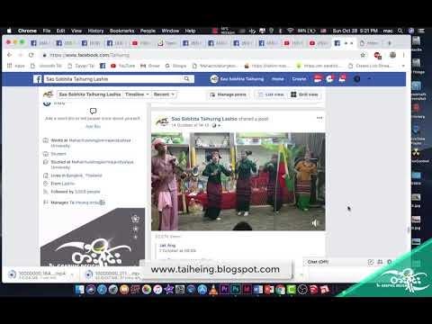လၢႆးၸၼ်ငဝ်းတူင်ႉၼႂ်းၽဵတ်ႉပုၵ်ႉတႃႇၶွမ်း How to download video in facebook for Mac/PC