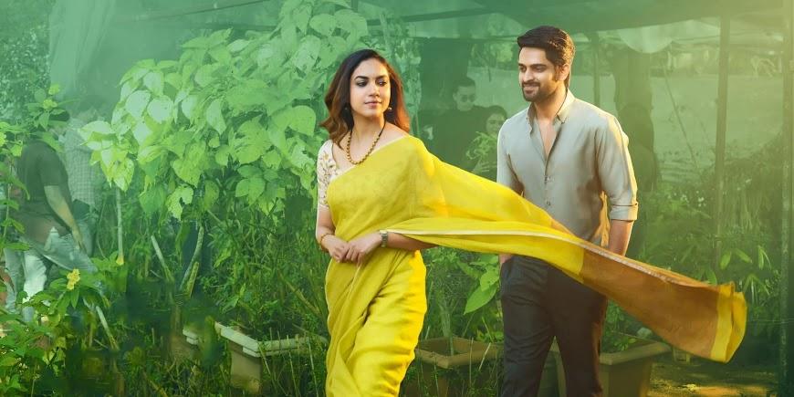 Varudu Kaavalenu (2021) English Full Movie Watch Online