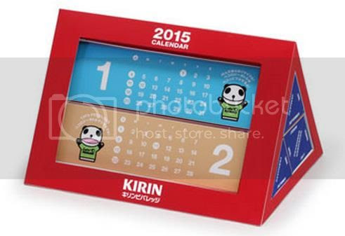 photo kirincalendar2015papercraft001_zps8e750324.jpg