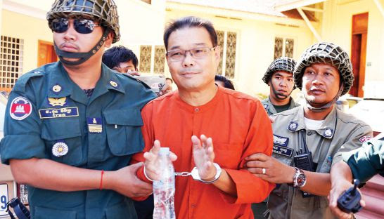 Jailed senator Hong Sok Hour requested bail yesterday.