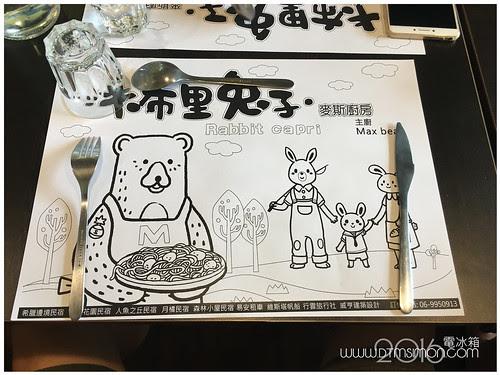 卡布里兔子麥斯廚房07.jpg