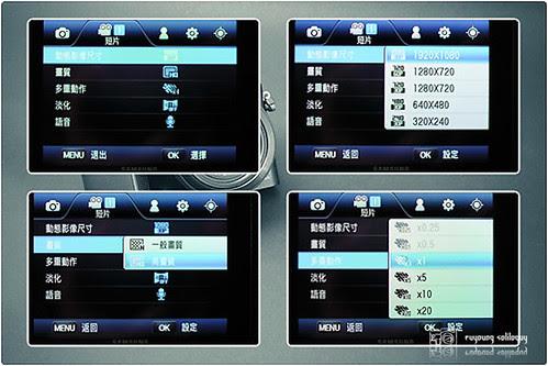 Samsung_NX200_video_03