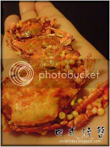 Aji Ichiban: Dried Crabs