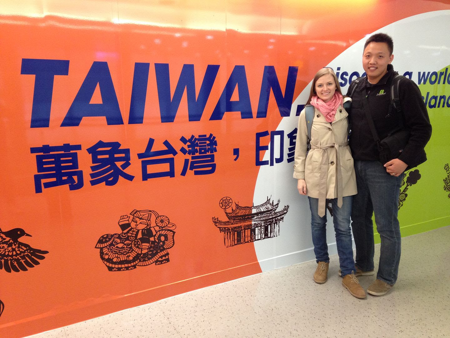 Taipei Airport--Michelle's 1st, Michael's Return to Taiwan After 17 Years photo 2013-12-251020IMG_4878_zps698f6119.jpg