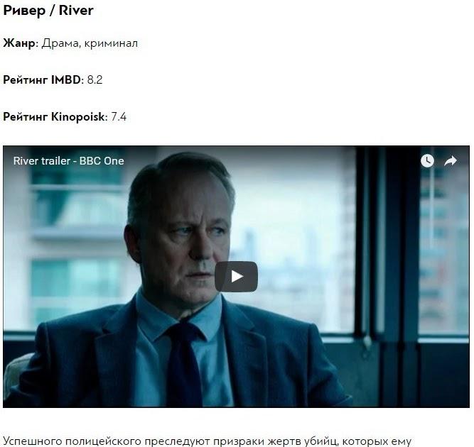 Закрома :): 10 сериалов с высоченным рейтингом, которые ...