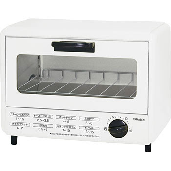 Small Toaster Oven Singapore Decoration Jacques Garcia