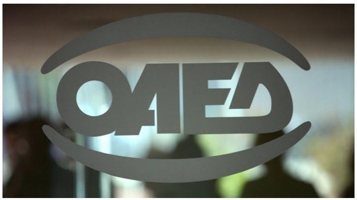 ΟΑΕΔ: Πόσοι πήραν το επίδομα ανεργίας τον Μάιο