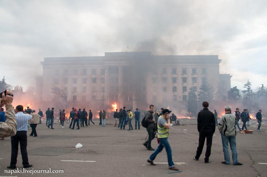 столкновения в одессе-124