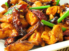 Kung Pao Chicken宫保鸡丁