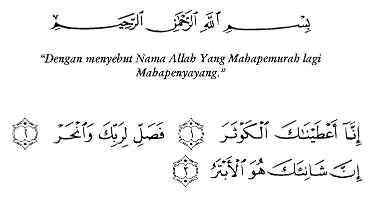 Bacaan Al Kautsar Lengkap Dengan Arab Dan Terjemahnya Doa