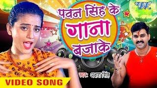 bhojpuri video gana download dj hd