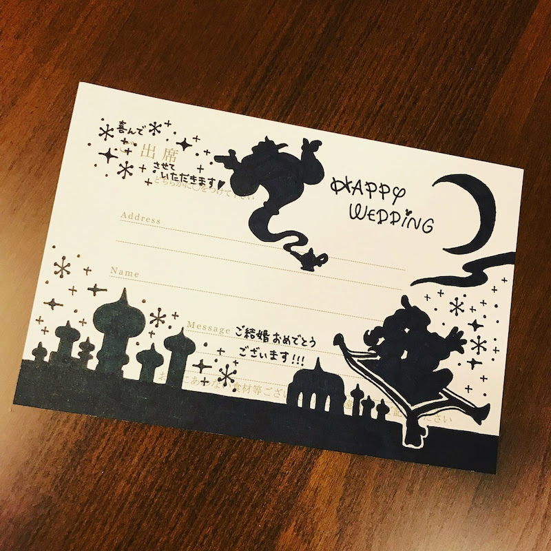 結婚式 招待状 返信 イラスト ディズニー
