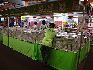 English: Bongkoch Publishing booth Ver.2