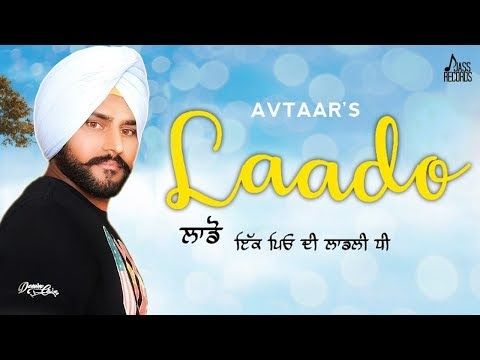 Laado Lyrics - Avtaar.