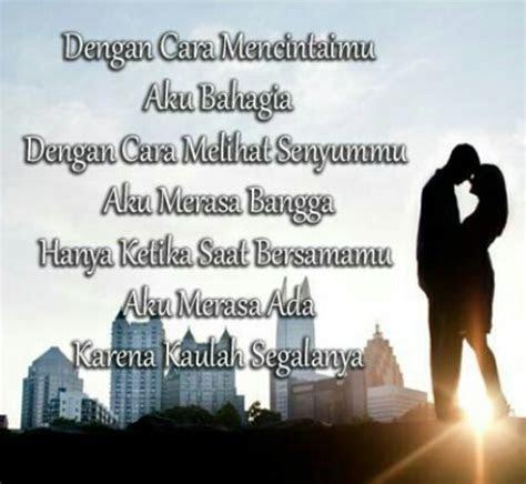 kata kata romantis buat pacar suami istri kekasih
