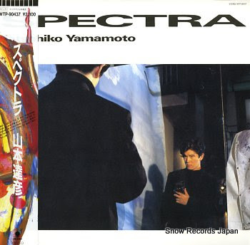 YAMAMOTO, TATSUHIKO spectra