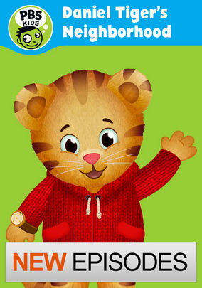 Daniel Tiger's Neighborhood - Season 2