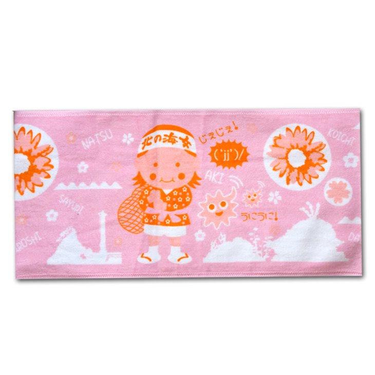 あまちゃん マフラータオル 色ピンク(公式グッズ) 品番AM027