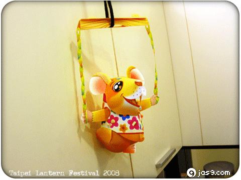 Taipei Lantern Festival 2008