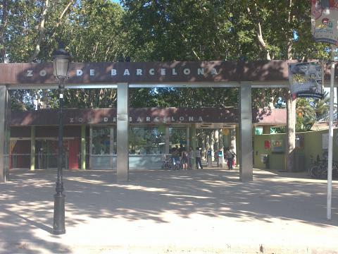 Зоологическата градина на Барселона