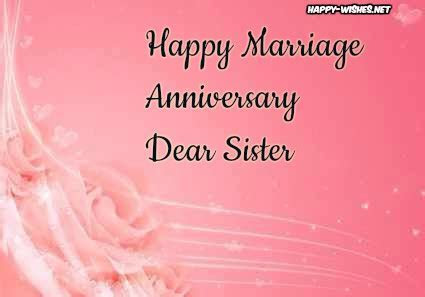 Happy Marriage Anniversary Wishes For Sister   Happy Wishes