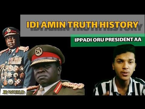 Monster 💀 IDI AMIN TRUTH HISTORY Must Watch (இடி அமின் ராட்சசனின் கதை)JD WORLD