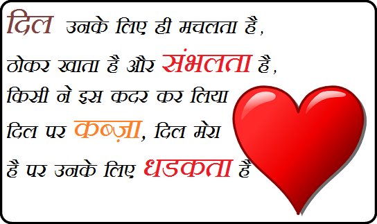Good Morning Quotes For Him Hindi