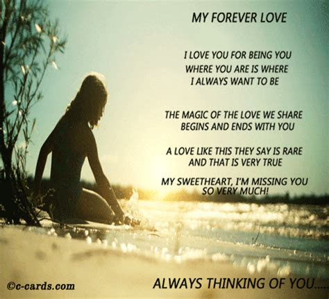 U Always My Mind Quotes