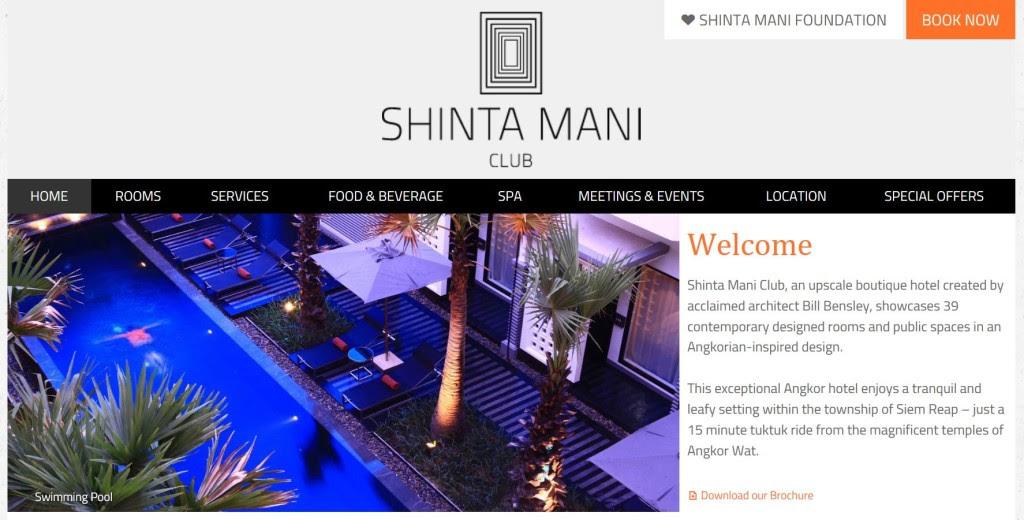 Shinta Mani Club Swimming Pool