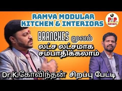 luxury interior - Low Price ! Ramya Modular Kitchen & Interiors | Dr.K.G...
