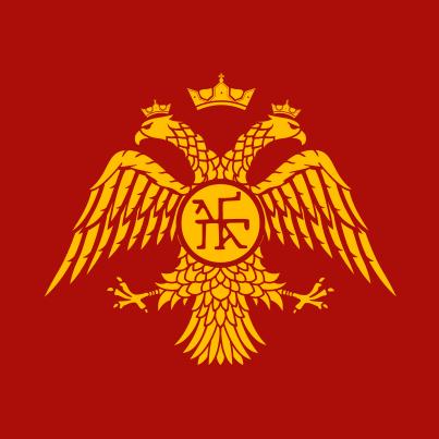 Escudo Bizantino